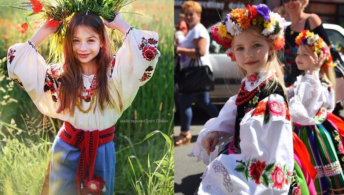 ウクライナ・ドイツの古き良き民族衣装
