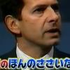 【企業大失敗②】大企業の経営者が言った ほんのちょっとした一言が彼と会社を破滅に追い込んだ!?