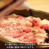 外国人が松阪牛を大絶賛「これを食べるのが僕の夢だった」