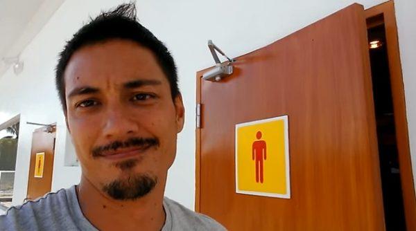 11月10日トイレ1