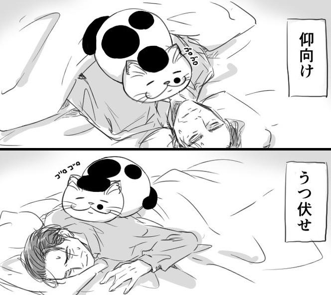 おじさまと猫 番外編14