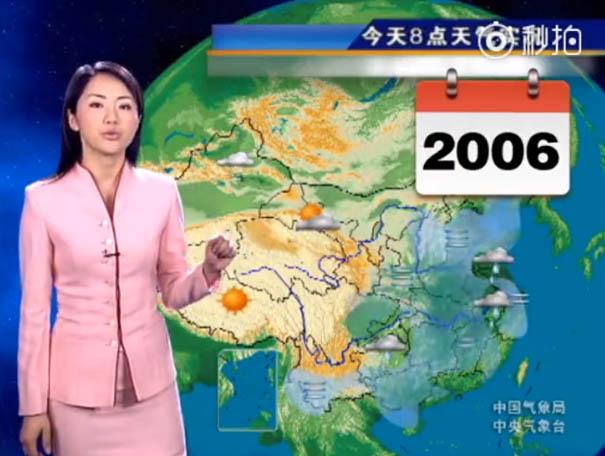 22年間変わらない ヤン・ダン(楊丹)12