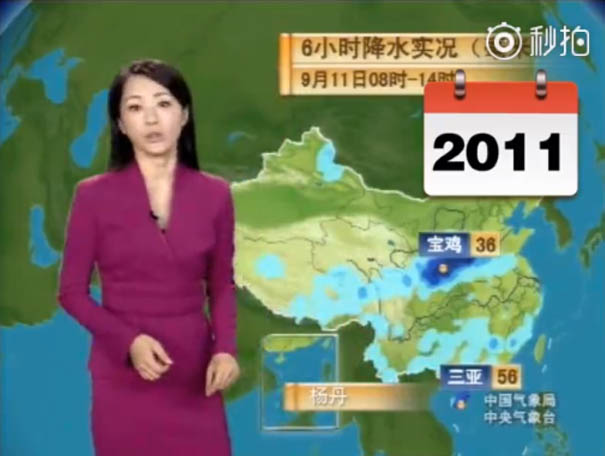 22年間変わらない ヤン・ダン(楊丹)14