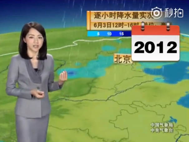 22年間変わらない ヤン・ダン(楊丹)15