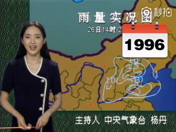 22年間変わらない ヤン・ダン(楊丹)2