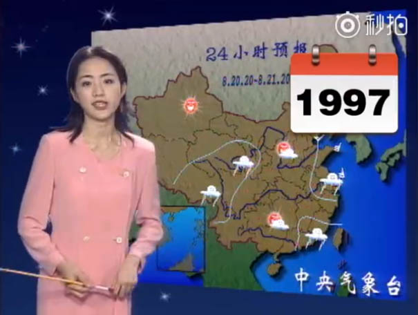 22年間変わらない ヤン・ダン(楊丹)3