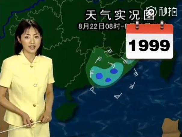 22年間変わらない ヤン・ダン(楊丹)5