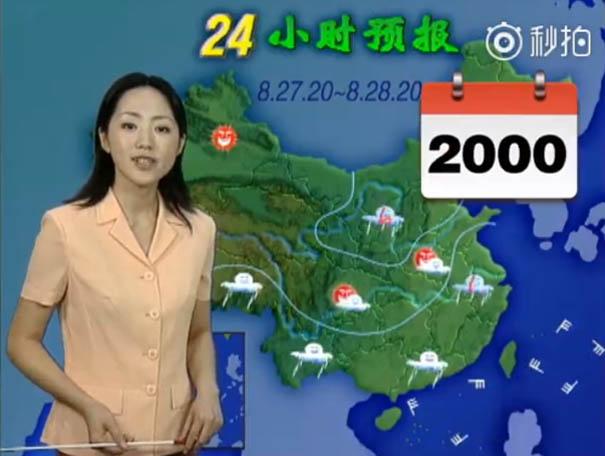 22年間変わらない ヤン・ダン(楊丹)6
