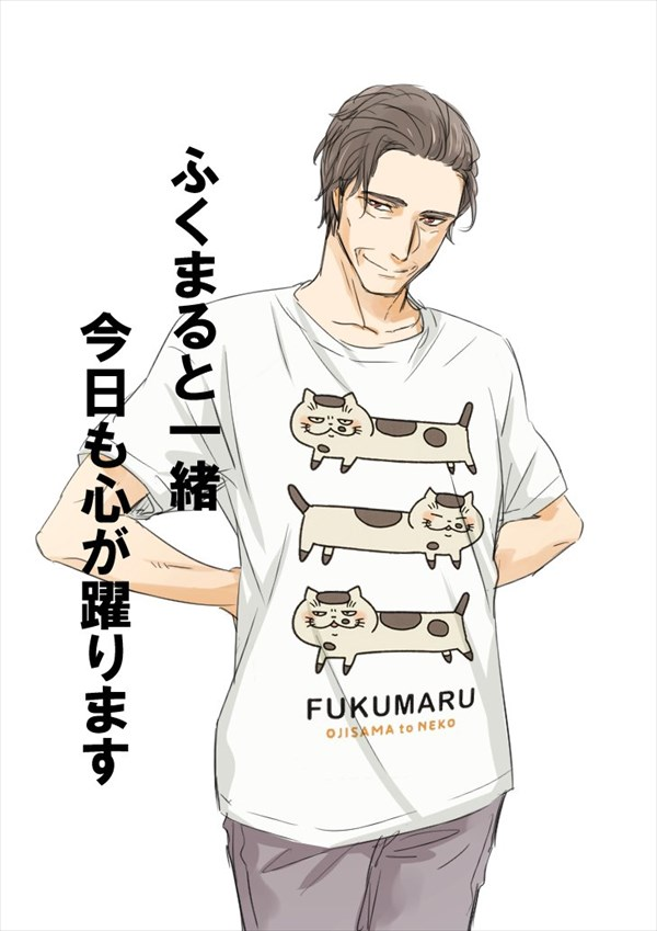 おじさまと猫Tシャツ 画像4