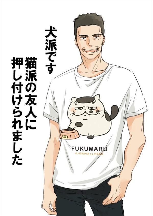 おじさまと猫Tシャツ 画像5