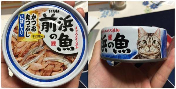 面白い悲報 猫缶