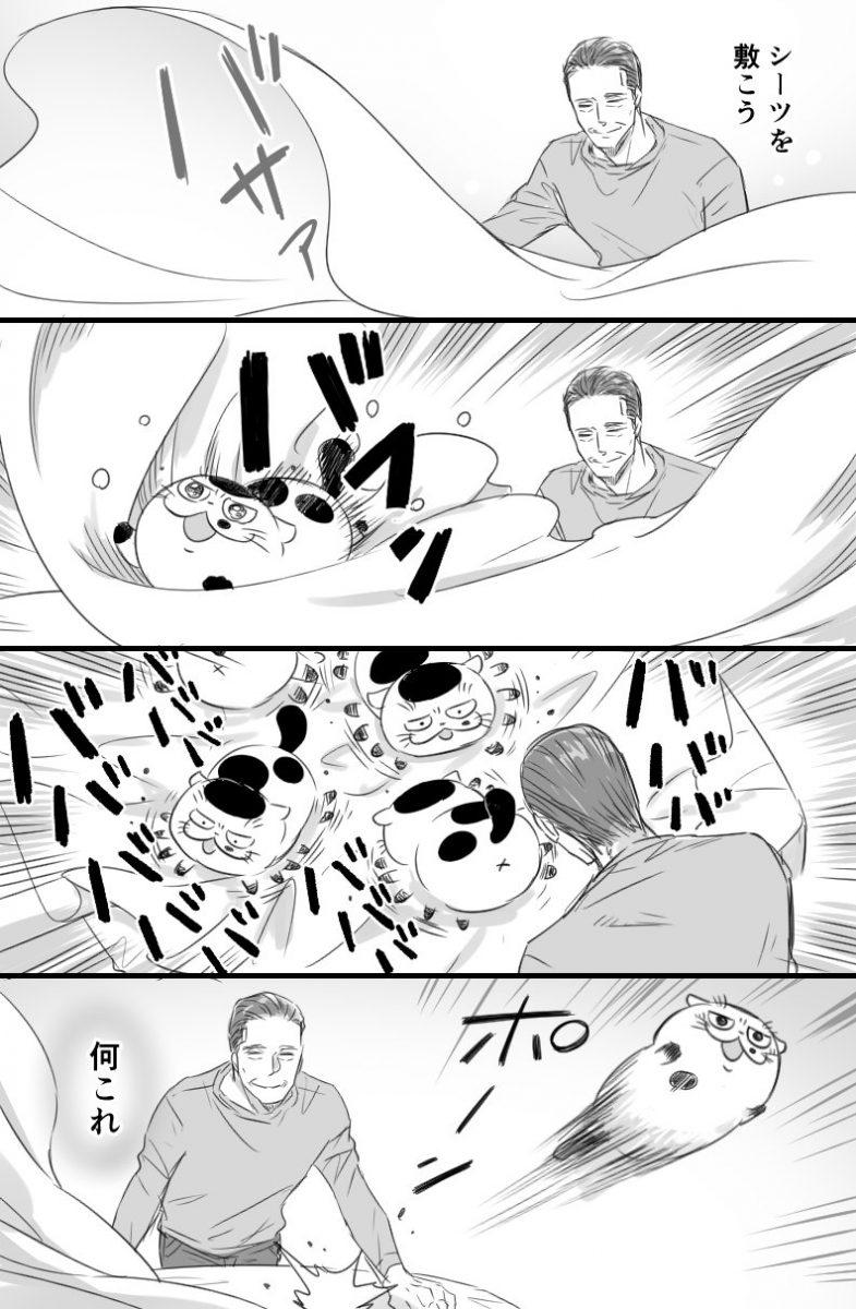 【おじさまと猫 番外編58】シーツを敷こうとしたら勢いのある物体が・・・!