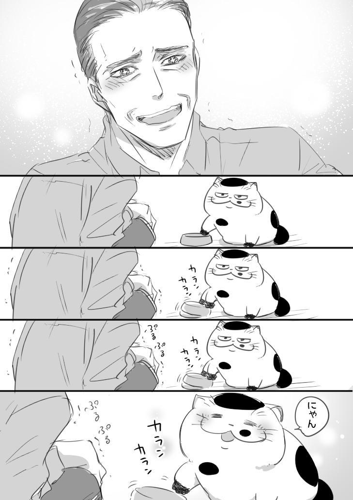 第32話 おじさまと猫 本編漫画2
