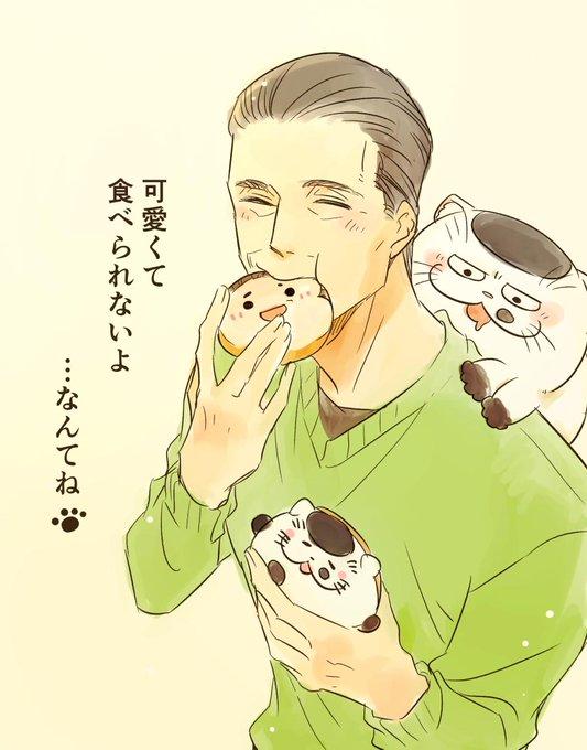 イクミママさんとのコラボドーナツ おじさまと猫